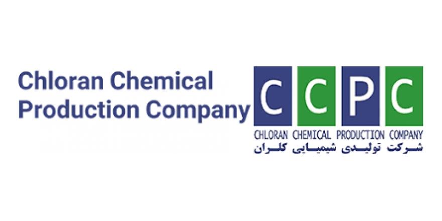 ممیزی شرکت تولیدی شیمیایی کلران