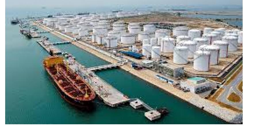 ممیزی شرکت پایانه های نفتی ایران